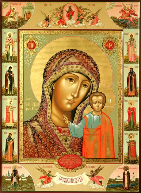 У що вірують православні християни