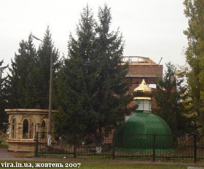 Каплиця великомученика Пантелеймона