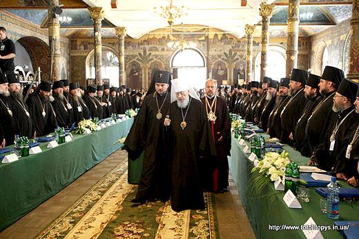Ювілейний Собор Української Православної Церкви